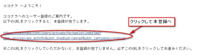 kensaku4