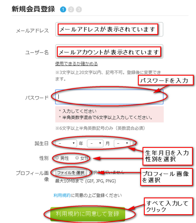 kensaku3