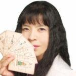 電話占い絆・富樫ユキ先生の当たる鑑定と評判/体験レビュー「プロ中のプロ」